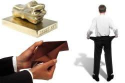 Процедура банкрутства і її вплив на мораторій.