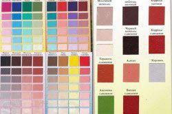 Різноманітність кольорів для фарбування покрівлі