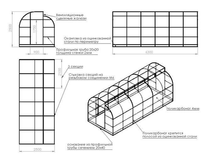 Фото - Покрокова інструкція по збірці полікарбонатною теплиці