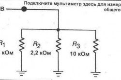 Схема вимірювання загального струму