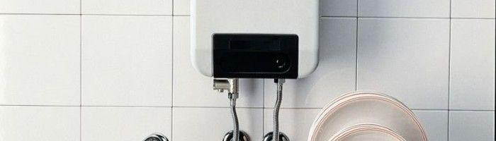 Фото - Переваги та недоліки різних водонагрівальних систем
