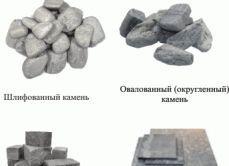 Фото - Застосування мильного каменю - талькохлорита для лазні