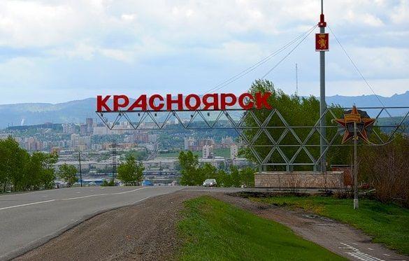 Фото - Профнастил в красноярську