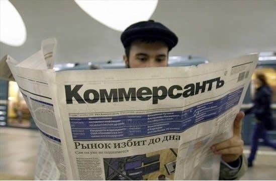 Фото - Публікація повідомлення про банкрутство підприємства в газеті