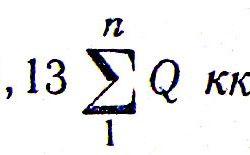 Формула розрахунку потужності радіаторів опалення.
