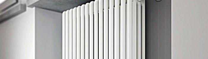 Фото - Розрахунок потужності радіатора опалення