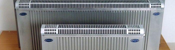 Фото - Розрахунок теплової потужності радіаторів опалення