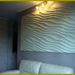 Рельєфні куруглие панелі хвилі