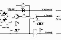 Схема зарядного пристрою для шуруповерта