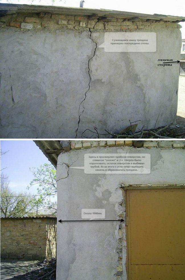 Фото - Ремонт тріщин в стіні гаража
