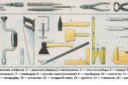 Інструменти для виготовлення садових меблів