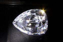 алмаз Куллінан
