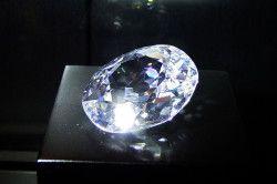 алмаз Кохинор