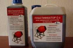 Пластифікатор С-3