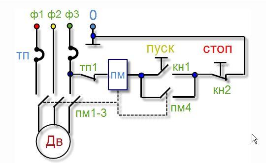 Фото - Схема підключення пускача
