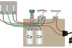 Схема підключення трифазного двигуна до однофазної мережі з реверсом і кнопкою для підключення пускового конденсатора