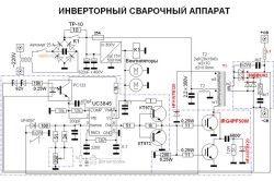 Електросхема зварювального інвентора