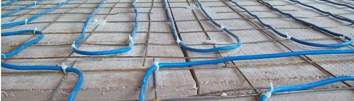 Система опалення тепла підлога