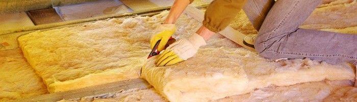Фото - Поради щодо вибору матеріалу для теплоізоляції підлоги