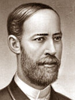 Герц Генріх Рудольф (1857-1894)