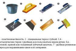 Інструменти для обробки ванної кімнати плиткою