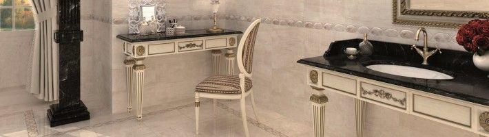 Фото - Стильна ванна кімната: тонкощі оформлення