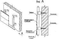 Фото - Технологія монтажу металевого сайдингу