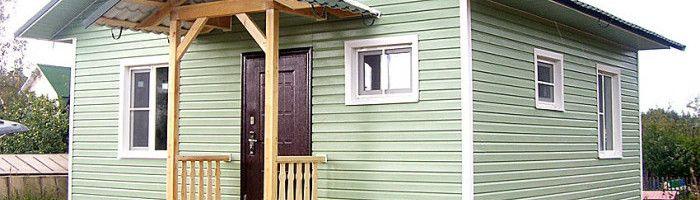 Фото - Технологія утеплення будинку сайдингом