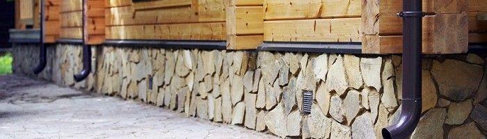 Фото - Технологія утеплення фундаменту дерев'яного будинку зовні