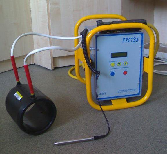 Апарат електромуфтового зварювання