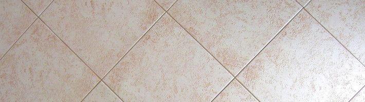 Укладання кахельної плитки