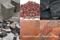 Укладання природного каменю на подвір'ї
