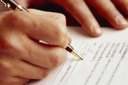 Особистий підпис на заповіті