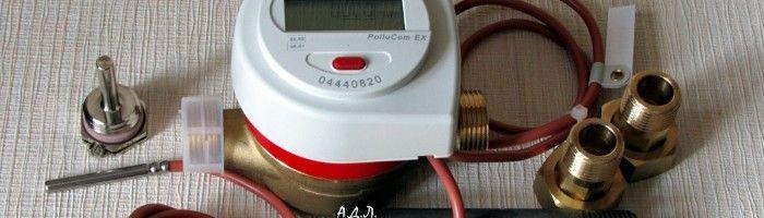 Фото - Установка і монтаж теплових лічильників в квартирі або будинку