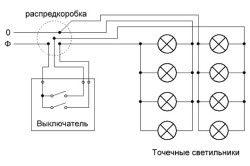 Схема підключення точкових стельових світильників