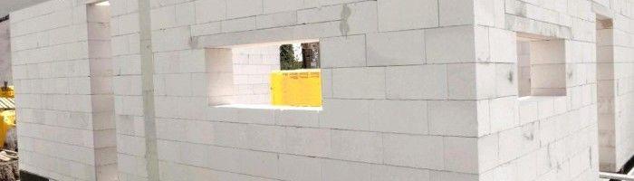 Фото - Утеплення будинку з газобетону зовні