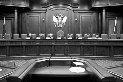 Вищий арбітражний суд