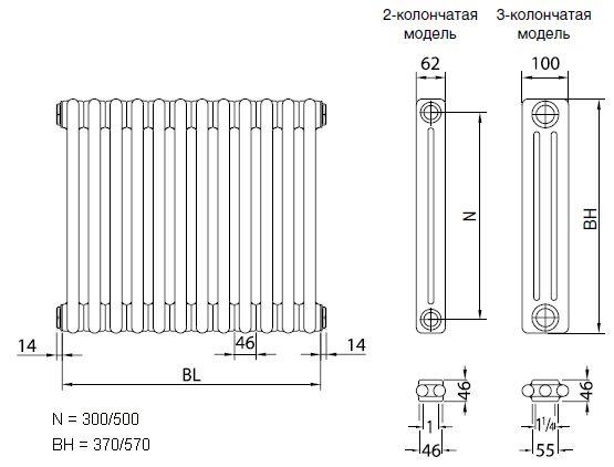 Фото - Вузли для під'єднання радіаторів з нижнім підключенням