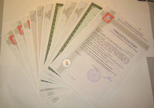 Фото - Вам відмовили в реєстрації ваших прав на власність?