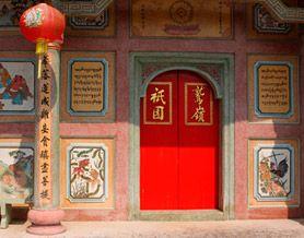 Фото - Вхідні двері за вченням фен шуй