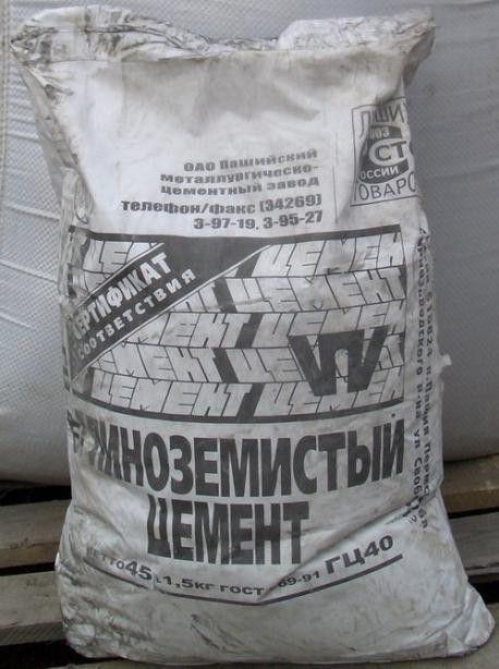 глиноземний цемент