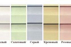 Різновиди забарвлень вінілового сайдинга