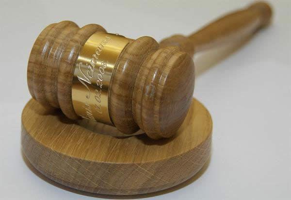 Арбітражний суд