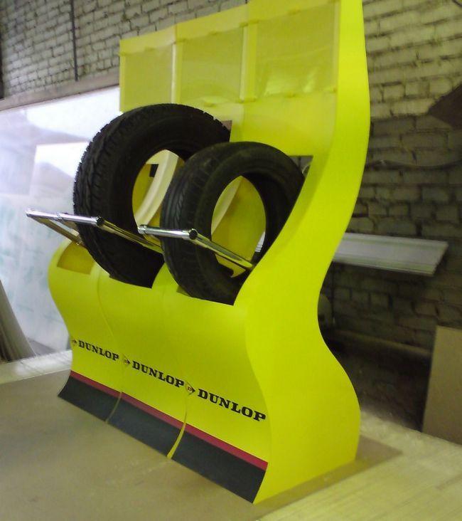 Підставка для шин