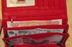 Купюри в гаманці