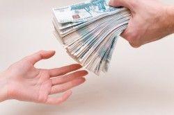 Права на грошові кошти